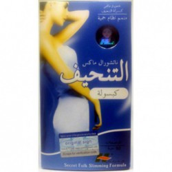 Blue Natural Max Slimming...