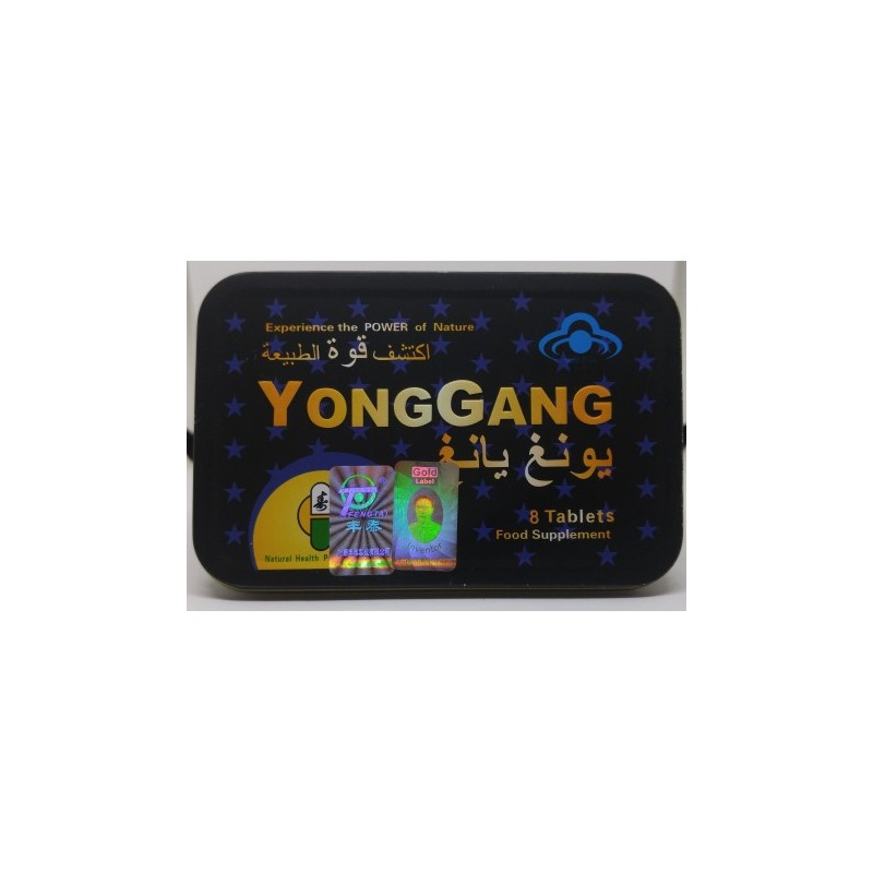 All Natural SEX Enhancer  YongGang Tablets - Chinese herbal medicine, effective sex enhancer without any side effects