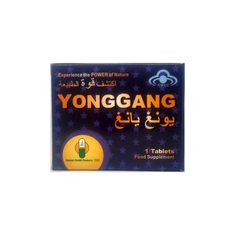 YongGang Tablets, All Natural SEX Enhancer, 2 Capsules
