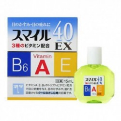 Lion Smile 40 EX 15ml by Smile